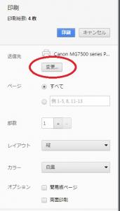 PDF保存2